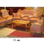 Gallery Furniture Sofa Set Kursi Tamu Ukir Mewah