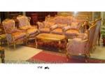 Gallery Furniture Sofa Set Kursi Tamu Ukir Mewah Kode ( KKS 514 )