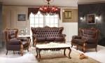 Leather Sofa Set Kursi dan Meja Tamu Ukir Jepara Kode ( KKS 568 )