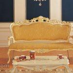 Mebel Jepara Dengan Sofa Tamu Ukiran