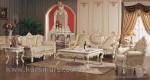 Model Kursi Sofa Duco Putih Terbaru Jepara Kode ( KKS 972 )