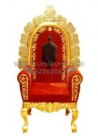 Wedding Chair Gold Furniture KKW 117