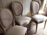 Modern Chairs Classic Sofa KKW 947